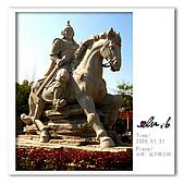 台南市古蹟巡禮(快速1日遊):延平郡王祠外雕像.jpg