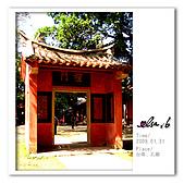 台南市古蹟巡禮(快速1日遊):台南孔廟禮門.jpg