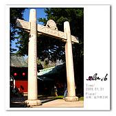 台南市古蹟巡禮(快速1日遊):忠肝義膽牌坊.jpg