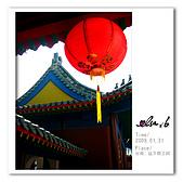 台南市古蹟巡禮(快速1日遊):延平郡王祠內部建築--建物.jpg