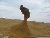 野柳。地質公園:DSC00005.JPG