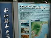 日月潭。水社碼頭:DSC04677.JPG