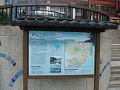 日月潭。水社碼頭:DSC04670.JPG