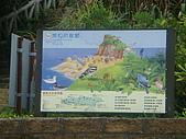 野柳。地質公園:DSC00025.JPG