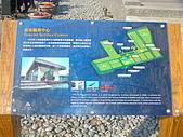 興達港。情人碼頭:DSC07504.JPG
