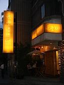 禾豐日式涮涮鍋2009.7.8:DSC08894.JPG