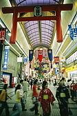 北海道十日 Part I:007-札幌狸小路03