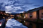 北海道十日Part II:013-小樽運河13
