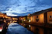 北海道十日Part II:017-小樽運河17