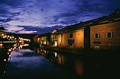 北海道十日Part II:019-小樽運河19