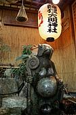 北海道十日 Part I:013-札幌狸小路本陣狸大明神社02