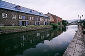 北海道十日Part II:127-小樽運河035
