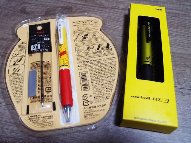 PB172974.JPG - uni R:E3 /3色摩樂筆
