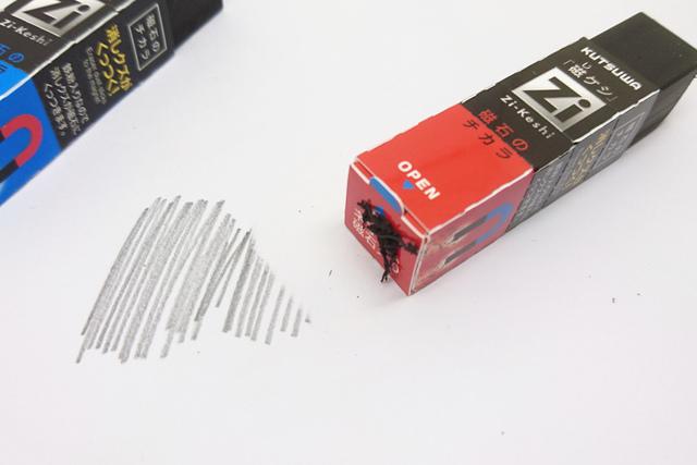 DSC_1331.JPG - kutsuwa zikesi 磁力橡皮擦