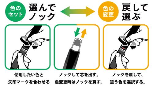 re3-1.png - uni R:E3 /3色摩樂筆
