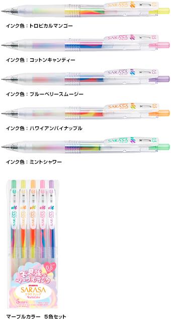 JJ75.jpg - zebra sarasa 3色中性筆