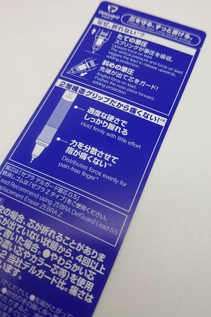DSC_1315.JPG - Del Guard GR 不斷蕊自動鉛筆0.5mm