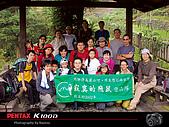 童話世界-竹坑溪步道:IMGP2448.jpg