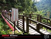 童話世界-竹坑溪步道:IMGP2455.jpg