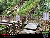 童話世界-竹坑溪步道:IMGP2474.jpg