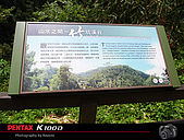 童話世界-竹坑溪步道:IMGP2482.jpg