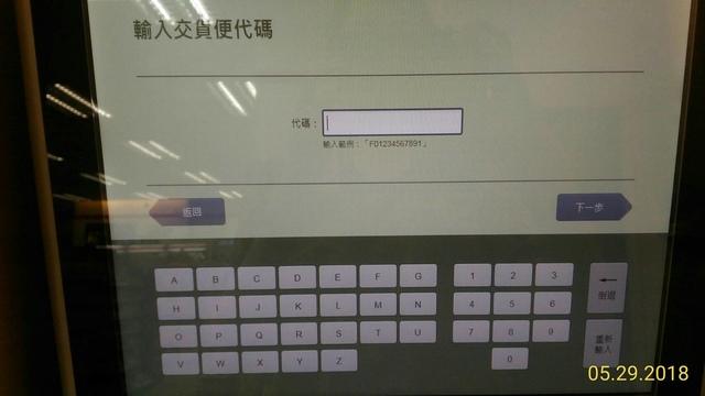 51974.jpg - 107年.相簿