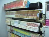 台中漫畫屋:圖書室51