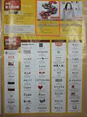 銷售展示點:2010.05.新光三越活動-02
