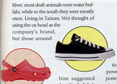 Taiwan's Own Shoes:Taiwan's Own Shoes07