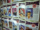 台中漫畫屋:沉默的艦隊06