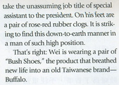 Taiwan's Own Shoes:Taiwan's Own Shoes03
