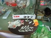 格友好禮相送:貝殼的禮物10