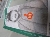 20110722 紐約大都會博物館~時代廣場~百老匯獅子王:1790184402.jpg