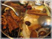 food:1062105079.jpg