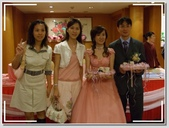 2007/11/03~04高師大募款餐會及璦慈婚禮:1908424559.jpg