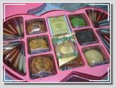 2007/11/03~04高師大募款餐會及璦慈婚禮:1908424561.jpg