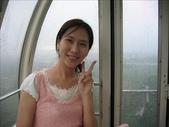 2007/08/23劍湖山:1361346118.jpg