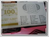 2007/11/03~04高師大募款餐會及璦慈婚禮:1908424562.jpg