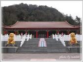 2013寒假山見花好旅遊網誌照片:IMG_0147.jpg