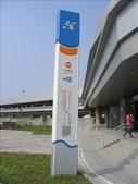 0921橘線捷運與光之穹頂:1728225286.jpg