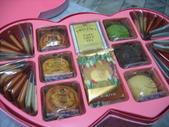 2007/11/03~04高師大募款餐會及璦慈婚禮:1908424566.jpg