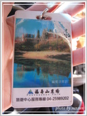 2013寒假山見花好旅遊網誌照片:IMG_0280.jpg