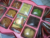 2007/11/03~04高師大募款餐會及璦慈婚禮:1908424567.jpg