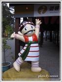 2013寒假山見花好旅遊網誌照片:IMG_0152.jpg