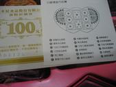 2007/11/03~04高師大募款餐會及璦慈婚禮:1908424568.jpg