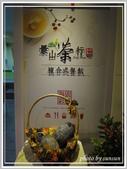 2013寒假山見花好旅遊網誌照片:IMG_0153.jpg