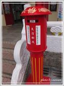 2013寒假山見花好旅遊網誌照片:IMG_0144.jpg