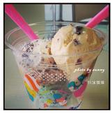 高雄發財燒臘店:高雄31冰淇淋.jpg