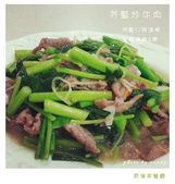 高雄發財燒臘店:香港茶餐廳1.jpeg