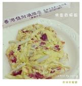 高雄發財燒臘店:香港茶餐廳2.jpg